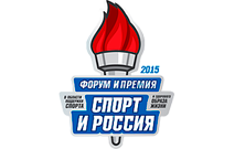 Премия-Спорт-и-Россия