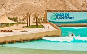 Wadi-adventure-surf
