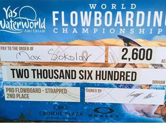 max-sokolov-the-world-champion-flow
